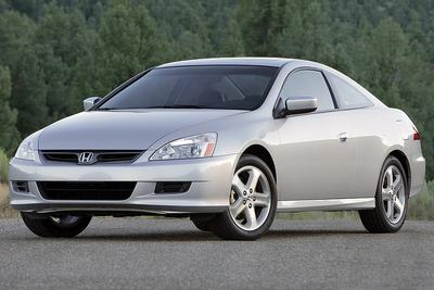 Used 2007 Honda Accord LX