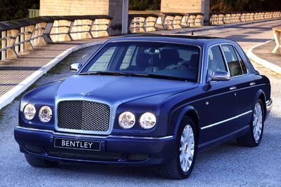 Used 2008 Bentley Arnage RL
