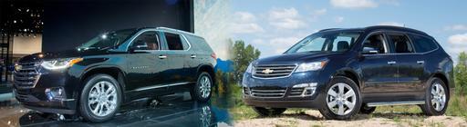 2017 Chevrolet Traverse Versus 2018 Chevrolet Traverse: Photo Gallery