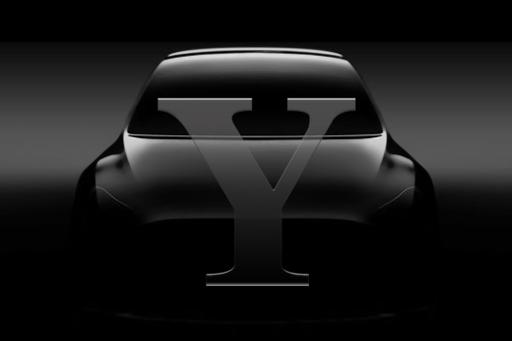 We Know Y You're Excited! Tesla Model Y Drops Tonight