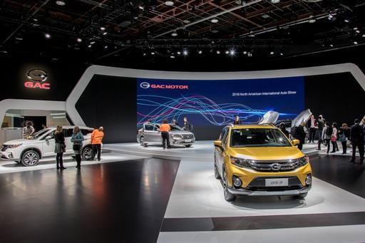 China's GAC Still Plans 2019 U.S. Sales, Unveils Sedan, EV Concept