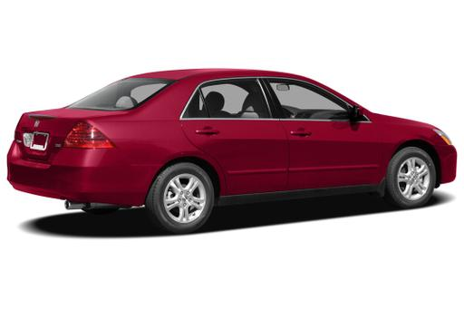 Recall Alert: 2004-2007 Honda Accord
