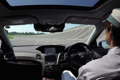 Honda Aims for Deadline of 2025 for Self-Driving Cars