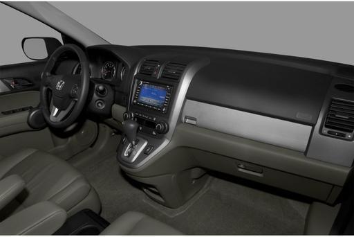 2007-2011 Honda CR-V: Recall Alert