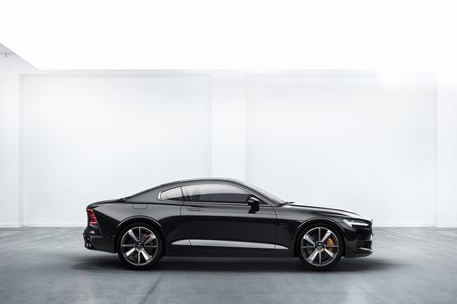 Polestar Unveils Polestar 1, Its First New Car