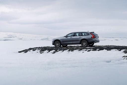 Volvo Unveils Cross Country Version of V90 Wagon