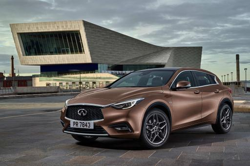 Infiniti Releases First Picture of 2017 Q30