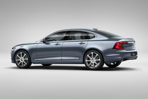 What Does It Cost to Fill Up a 2019 Volvo S90?