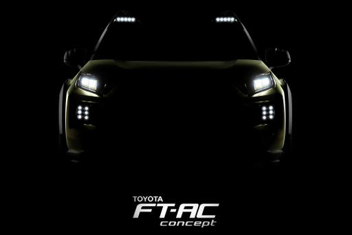 Toyota Teases FT-AC Off-Road Concept for L.A. Auto Show