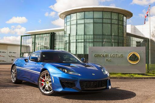 Volvo Owner Geely to Take Control of Lotus