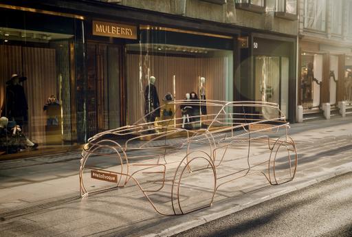 Hot Off the Wire: New Range Rover Evoque Debuts Nov. 22