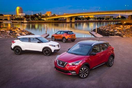 Nissan Sports New Kicks at 2017 L.A. Auto Show
