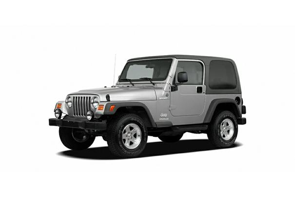 2006 Jeep Liberty Overview Cars Com
