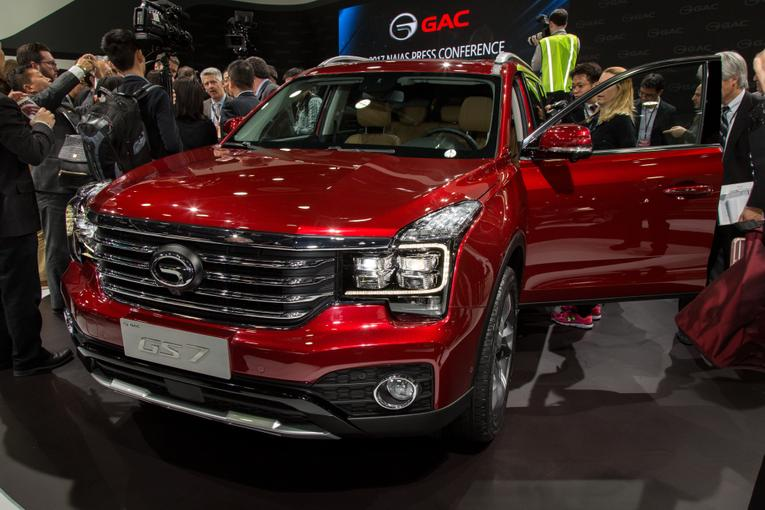 GS7 mid-size SUV