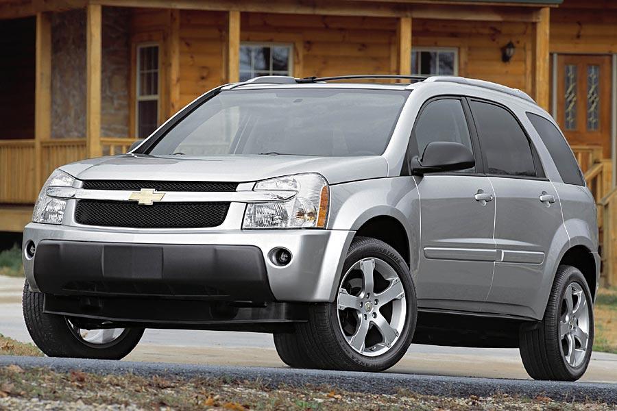 2005 Chevrolet Equinox Photo 2 of 5