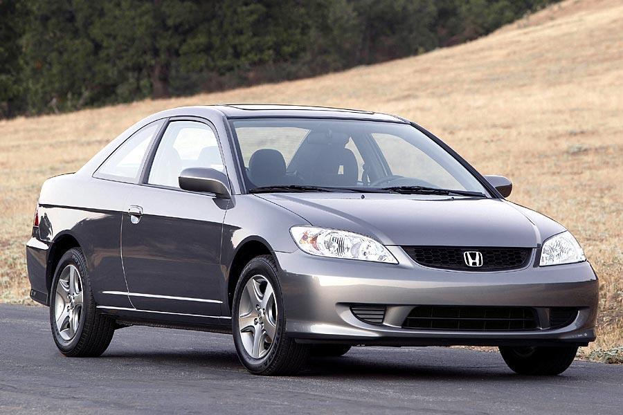 2005 Honda Civic Photo 6 of 31