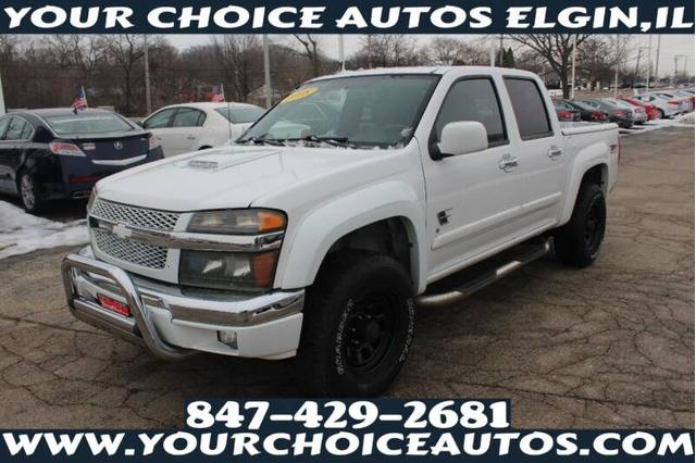 Used Chevrolet Colorado Elgin Il